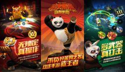 Jadi Game Resminya Film Kung Fu Panda 3, Kung Fu Panda - The Video Game Segera Hadir untuk Mobile