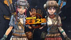 Kini Giliran Publisher Shanda Games yang Pastikan Proyek Borderlands Online (CN) Dibatalkan