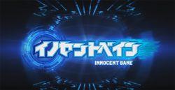 Pre-Registrasi Action RPG Mobile Innocent Bane (JP) Telah Dibuka, Siap Rilis Awal Tahun 2016