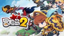 Tencent Games Akan Segera Menggelar Tahap Tes Close Beta Pertama Maplestory 2 (CN)!