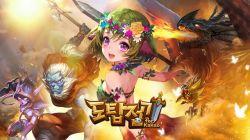 Waduh! Dot Arena Dihapus dari App Store Korea untuk Alasan yang Tidak Ketahui