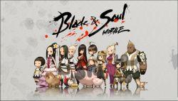 Asyik! Blade dan Soul Mobile Akan Rilis di Wilayah Tiongkok pada Maret Mendatang