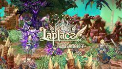 Laplace (TW) Umumkan Class Lanjutan Kedua dan Jadwal Tahap Close Beta Perdana!