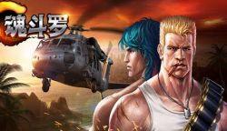 Tencent Games Berkerjasama dengan Konami Hidupkan Game Contra ke Perangkat Mobile