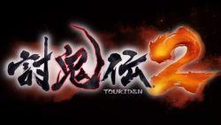 Asik! Demo Serial Terbaru Toukiden 2 Kini Telah Tersedia untuk Ps4 Diwilayah Jepang!