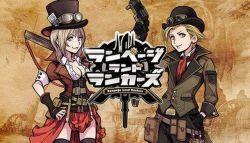 Square Enix Berencana Menutup Layanan Rampage Land Rankers pada Juni Mendatang