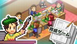 Kairosoft Hadirkan Game Simulasi Terbaru Manga Manager, Sayangnya Masih Berbahasa Jepang