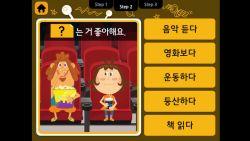 Belajar Bahasa Korea dengan Poppopping Korean