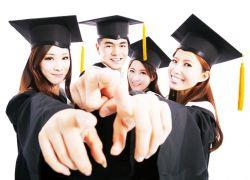 Ini Dia Cara Ampuh untuk Mendapatkan Beasiswa