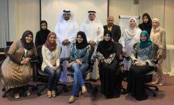 Raih Beasiswa S1 Qatar University Tiap Tahunnya!