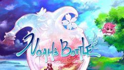 Noah'S Bottle, Bakal Ajak Kamu Memainkan Lagu Koleksimu dan Berkreasi Lewat Alunan Musik