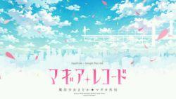 Aniplex Bakal Rilis Puella Magi Madoka Magica Side Story: Magia Record, Gak Jauh Beda Sama Animenya
