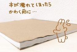 Ini Dia Cara Mengembalikan Buku Basah Seperti Semula!