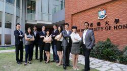 Ini Dia Beasiswa RGC Hong Kong 2017-2018