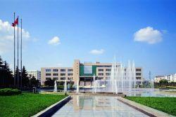 Raih Beasiswa D3, S1, S2,s3 di Universitas Manapun di Jiangsu, China!