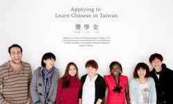 Kembali Dibuka! Raih Beasiswa S1-S3 di Taiwan 2017/2018