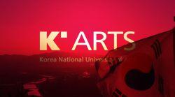 Tersedia Beasiswa S1-S2 di Karts Korea 2018 2019
