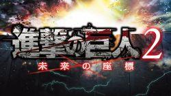Seri Terbaru Attack on Titan 2: Future Coordinates Akan Segera Meluncur untuk 3ds!