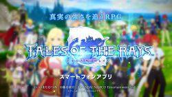 Tales of The Rays Versi Inggris Dipastikan Rilis Musim Panas Ini!