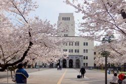 Di Buka Kembali Beasiswa GSEP S1 di Tokyo Institute of Technology