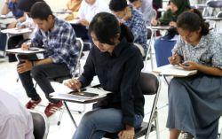5 Perguruan Tinggi Negeri yang Paling Diminati Peserta SBMPTN 2018