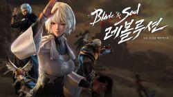 Punya Fitur War 500 vs 500, Blade dan Soul: Revolution Umumkan Tanggal Rilis