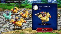 Racing Game Final Fantasy dengan Chocobos sebagai Tunggangannya