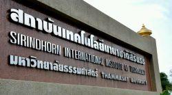 Dibuka Kesempatan Beasiswa S2/S3 di Siit Thailand Full 2019 - 2020