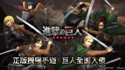 Game Mobile Terbaru Attack on Titan: Humanity'S Last Hope Akan Bergenre RPG