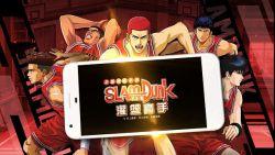 Masih Ingat Slam Dunk? Sekarang Ada Game Mobile-nya!