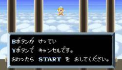 Sebuah Emulator Game Dapat Secara Langsung Menerjemahkan Bahasa Jepang ke Bahasa Inggris!