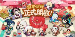 Cocok untuk Isi Waktu Luang, Onmyoji: Yokai House Perlihatkan Trailer Perdana!
